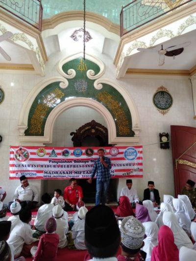 APMI – Satres Narkoba Polres Bangkalan Gelar Sosialisasi Bahaya Narkoba