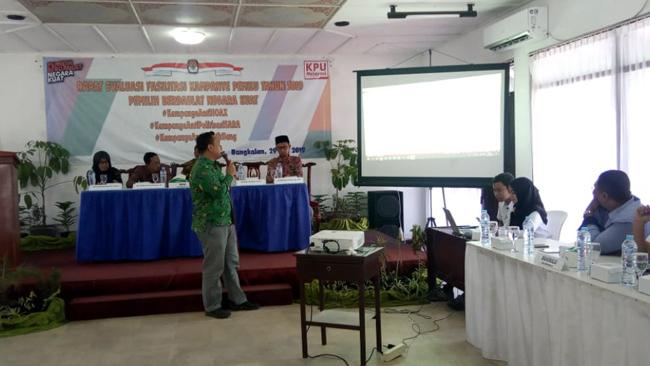 Suasana rapat evaluasi fasilitasi kampanye 2019 di aula hotel Ningrat, (29/7/2019)